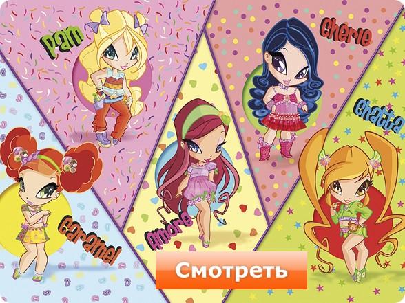 русском мультфильм смотреть: