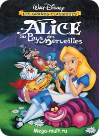 Алиса в стране чудес дисней ) » Мультики онлайн
