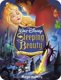 Спящая красавица смотреть мультик онлайн бесплатно в хорошем качестве