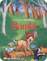 Мультфильм « Бэмби 2 » - смотреть онлайн бесплатно