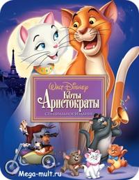 скачать торрент мультфильм зарубежный про котят