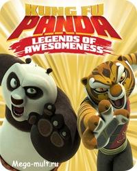 Смотреть кунфу панда новые серии