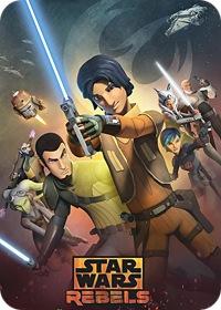 Звёздные войны: Повстанцы (все серии)